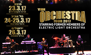 The Orchestra Starring Former Members of ELO- TOUR 2017